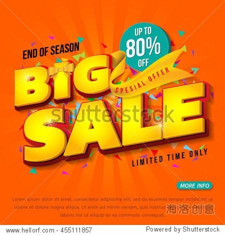 Sale banner template design  Big sale special up to 80% off. vector illustration.