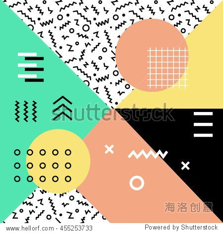 Geometric background in retro 80s-90s style. Memphis trendy art. Abstract poster  surface  card design