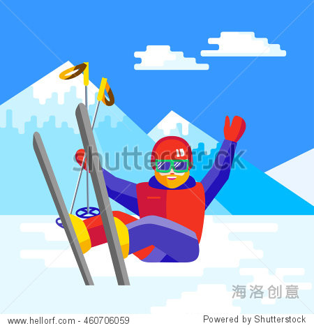 Portrait of a bearded man skier in helmet and goggles having fun in the snow. Flat vector Cheerful man sitting and resting at the foot of the mountain. Skier relax during skiing.