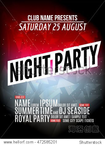 Modern Club Music Party Template  Night Dance Party Flyer  brochure. Night Party Club sound Banner Poster.