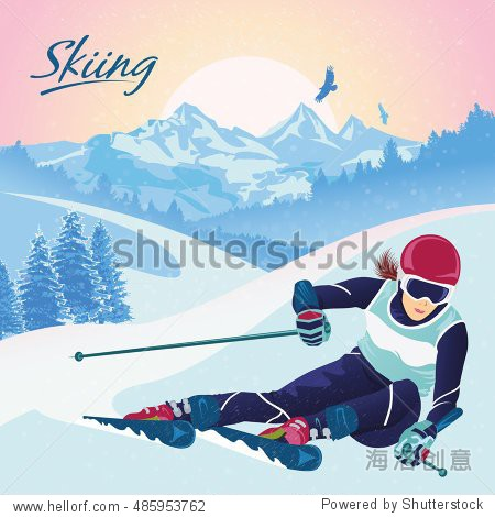 Skiing in the mountains. Vector illustration that promotes recreation  sports  tourism and travel. Colorful landscape with snow-covered hills and wild coniferous forest.