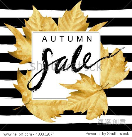 """Autumn Sale"" hand written lettering illustration. Autumn mood vector template. Textured Leaf shape on striped background."