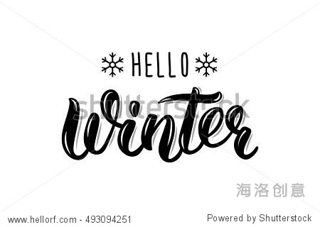 Hello Winter handlettering inscription. Winter logos and emblems for invitation  greeting card  t-shirt  prints and posters. Hand drawn winter inspiration phrase. Vector illustration