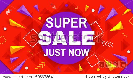Big super sale horizontal banner vector. Colorful geometric background with triangle elements design template for discount  business  advertisement  promotion  presentation.