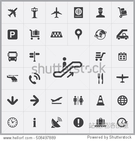 escalator icon. airport icons universal set for web and mobile