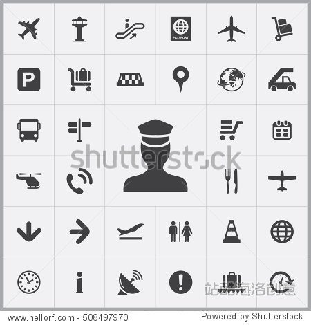 Inspector icon. airport icons universal set for web and mobile