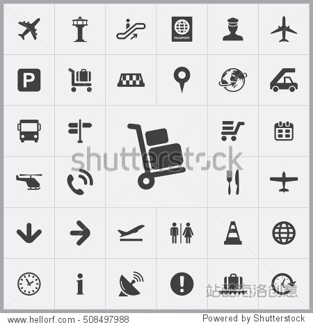 baggage icon. airport icons universal set for web and mobile