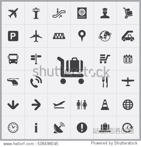 baggage trolley icon. airport icons universal set for web and mobile