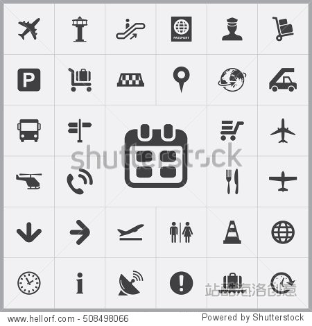 calendar icon. airport icons universal set for web and mobile
