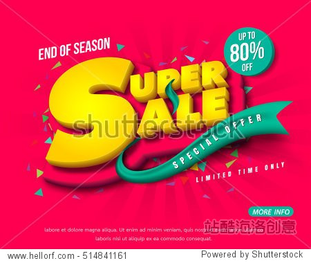 Sale banner template design  Big sale special up to 80% off. Super Sale  end of season special offer banner. vector illustration.