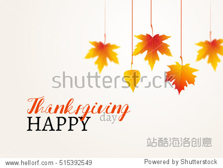 Thanksgiving design. Greeting calligraphy banner background with leaves.