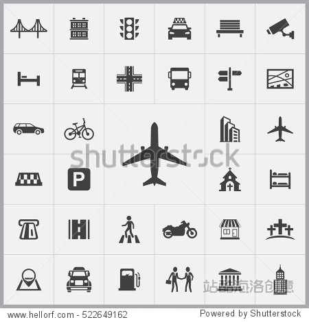 airplane icon. city icons universal set for web and mobile