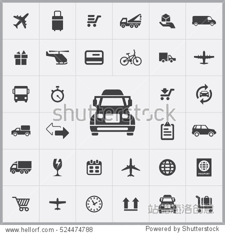 truck icon. delivery icons universal set for web and mobile