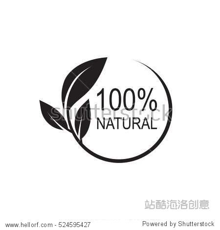100% natural vector logo design.