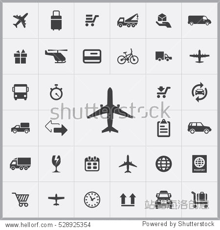 plane icon. delivery icons universal set for web and mobile