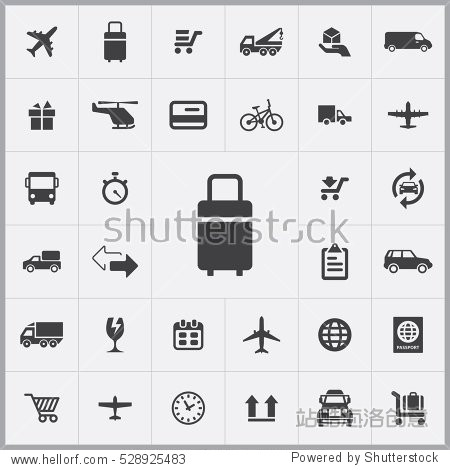 baggage icon. delivery icons universal set for web and mobile
