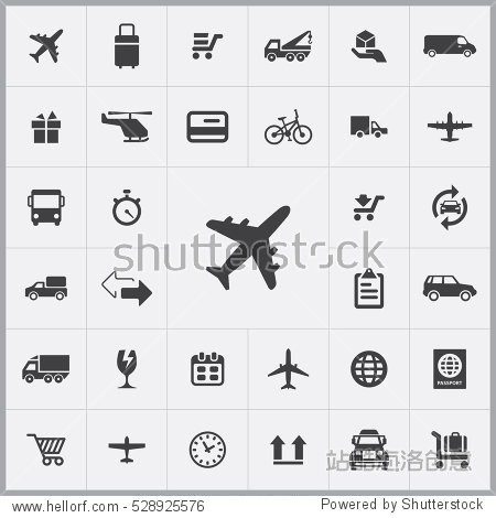 airplane icon. delivery icons universal set for web and mobile