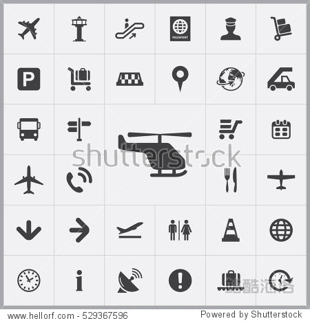 helicopter icon. airport icons universal set for web and mobile