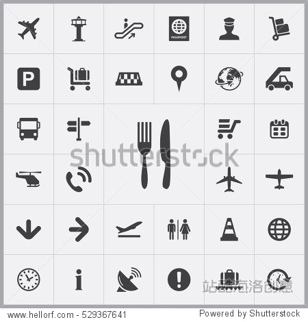 restaurant icon. airport icons universal set for web and mobile