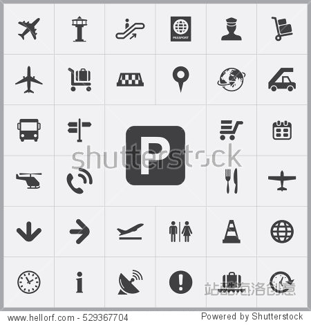 parking sign icon. airport icons universal set for web and mobile