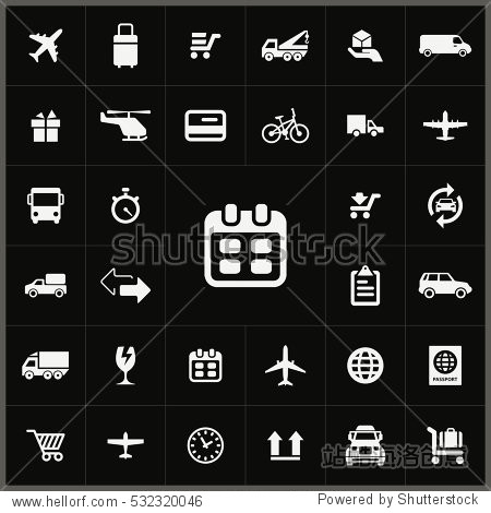 schedule icon. delivery icons universal set for web and mobile