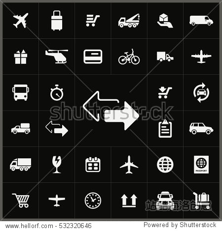 transfer icon. delivery icons universal set for web and mobile