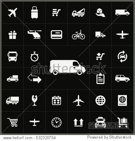 van icon. delivery icons universal set for web and mobile