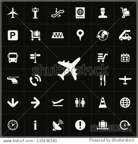 airplane icon. airport icons universal set for web and mobile