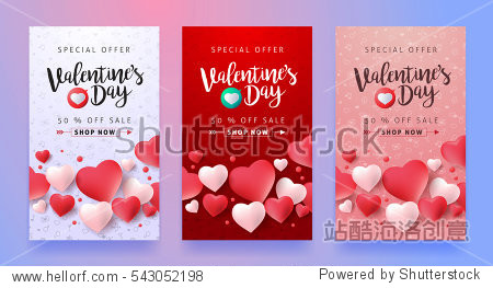 Valentines day sale background with icon set pattern. Vector illustration. Wallpaper  flyers  invitation  posters  brochure  voucher banners.