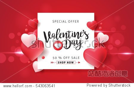Valentines day sale background with balloons heart pattern. Vector illustration. Wallpaper  flyers  invitation  posters  brochure  banners.