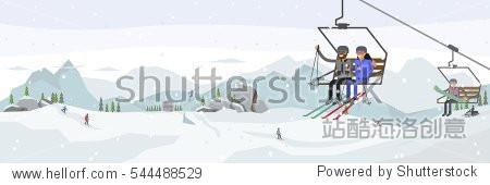 Ski resort. People rise to the ski lift elevator. Winter panorama