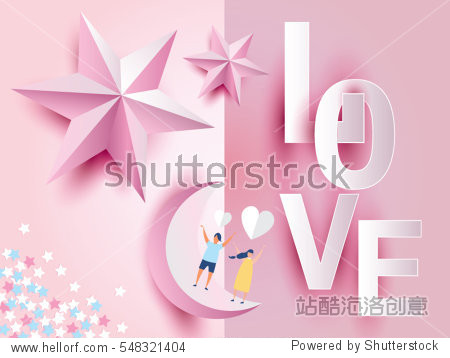 love Invitation card Valentine's day abstract background with text love and young joyful clouds paper cut pink heart. Vector illustration.