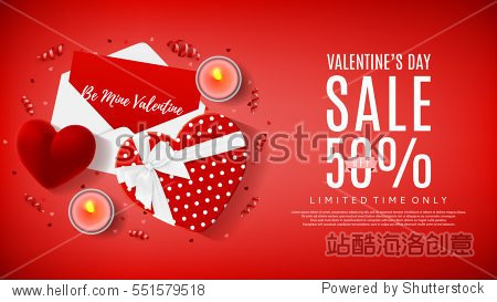 Red web backdrop for Valentine's Day sale. Top view on composition with gift box  case for ring  candles and confetti. Vector illustration with serpentine.