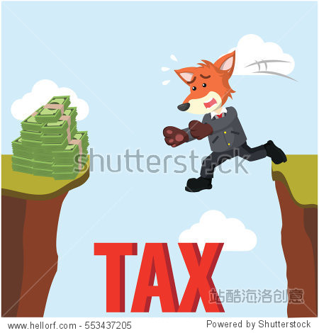 business fox falling to pit