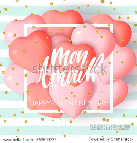 Happy Valentine's day card template with cute and fancy pink  red heart balloons with lettering. It may be used for background  poster  advertising  sale  postcard  e-card. Vector illustration