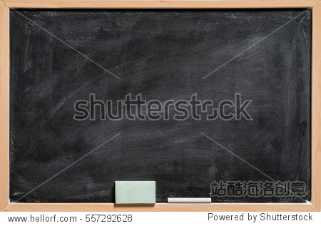 Blank Blackboard Background. Chalk and eraser on the frame