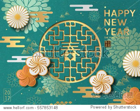 2017 Chinese New Year  Chinese characters: spring in the middle and rooster year on the right side  turquoise background with floral elements