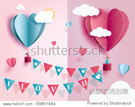 love for Valentine's day. and young joyful couple in pink balloons heart on pink background with text love and mini heart. design for valentine's festival .Vector illustration.paper craft style.
