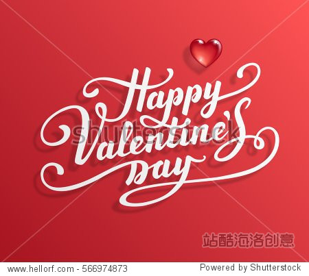 Happy Valentine's Day text. Calligraphic Lettering. Valentine's day greeting card template. Vector illustration.