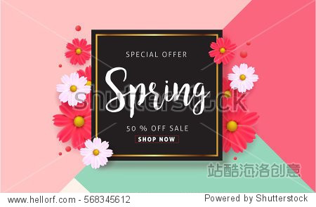 Spring sale background with beautiful colorful flower. Vector illustration template.banners.Wallpaper.flyers  invitation  posters  brochure  voucher discount.