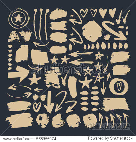 Set of hand drawn paint object for design use. Abstract brush drawing. Vector art illustration grunge splashes  drops  stains  frames  arrows  hearts  stars  blot