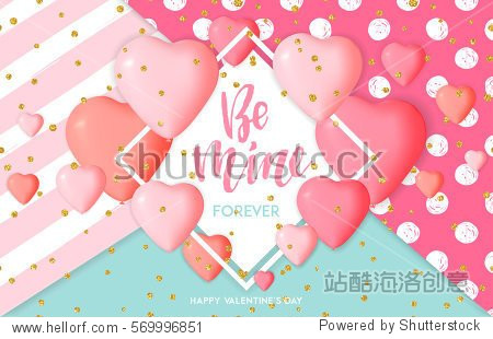 Happy Valentine's day card template with cute and fancy pink heart balloons with lettering. Background  poster  advertising  sale  postcard  e-card  wallpaper  flyers  invitation  brochure  banners.