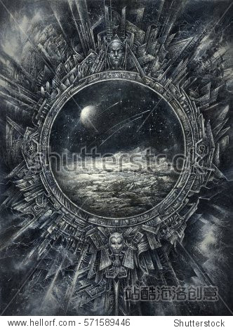 Space mirror