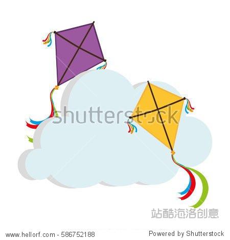 cute kite flying icon