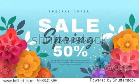 Spring sale banner with paper flowers on a blue background. Banner perfect for promotions  magazines  advertising  web sites. Vector illustration.