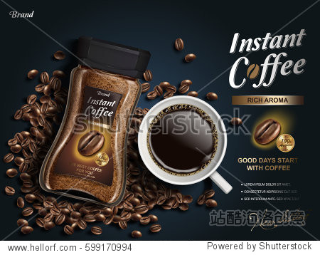 instant coffee ad  with coffee bean elements  navy blue background  3d illustration