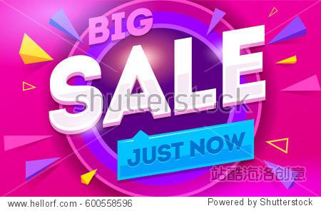 Big sale for web app banner. Discount banner design. Vector illustration fashion newsletter designs  poster design for print or web  media  promotional material - stock vector