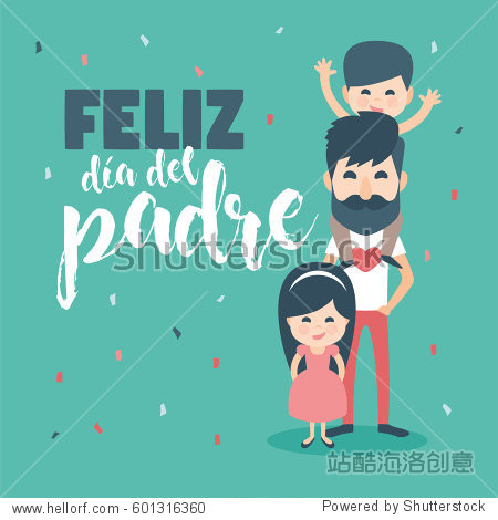 Greeting card. Dad with Beard and children. Happy Father´s day written in Spanish