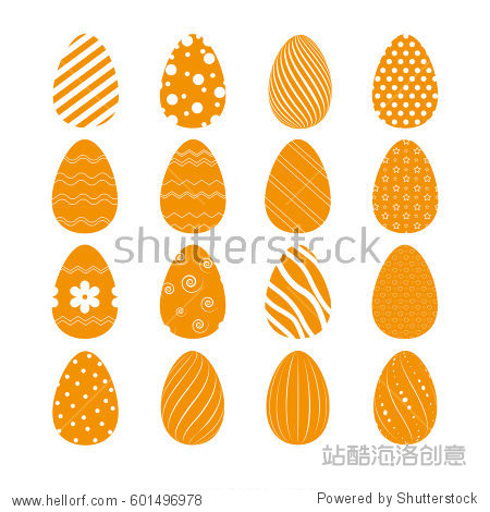 Happy Easter set eggs. vector illustration. simple egg