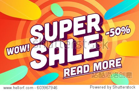 Super sale template. Sale and discounts. Up to 50% off Vector illustration. Promotion template design for print or web  media  poster material.